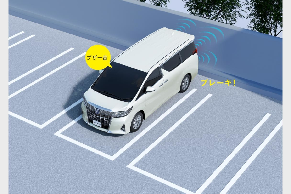 alphard_feature_img13